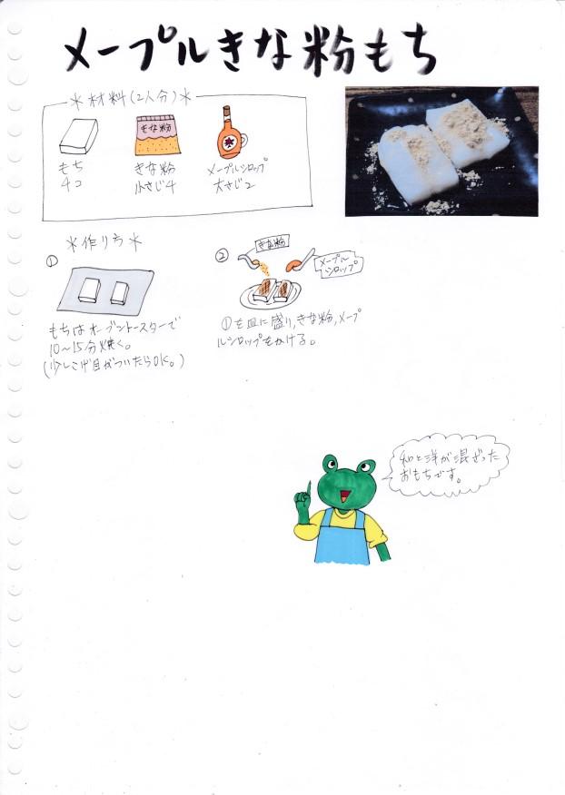 f:id:umenomi-gakuen:20201028121506j:plain