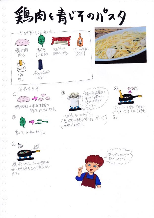 f:id:umenomi-gakuen:20201028163557j:plain
