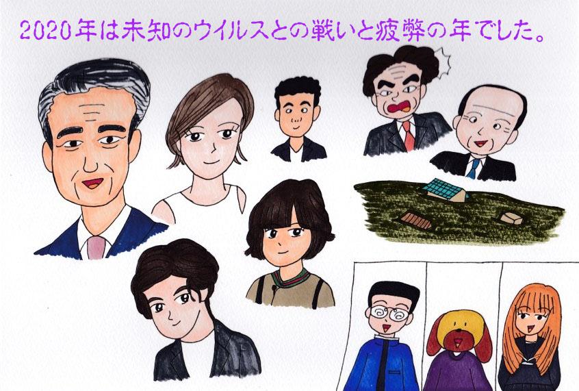 f:id:umenomi-gakuen:20201111165227j:plain