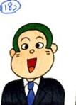 f:id:umenomi-gakuen:20201119010327j:plain