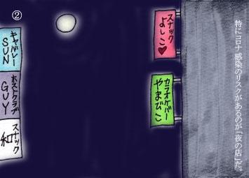 f:id:umenomi-gakuen:20201130000511j:plain