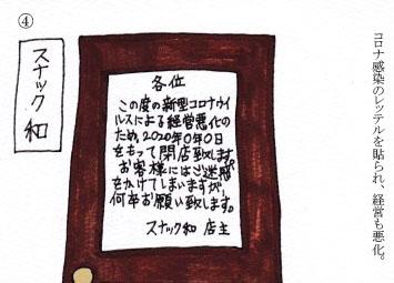 f:id:umenomi-gakuen:20201130000528j:plain