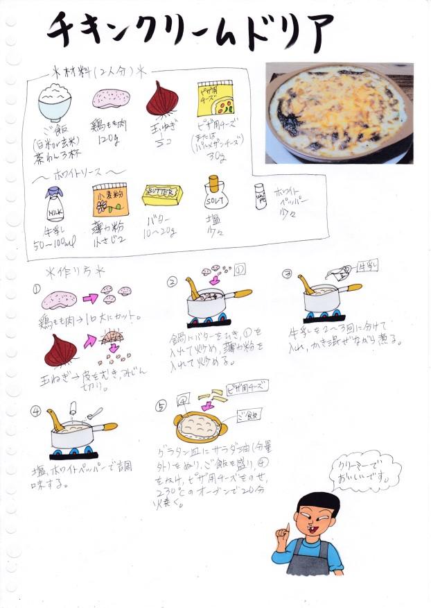 f:id:umenomi-gakuen:20201130134405j:plain