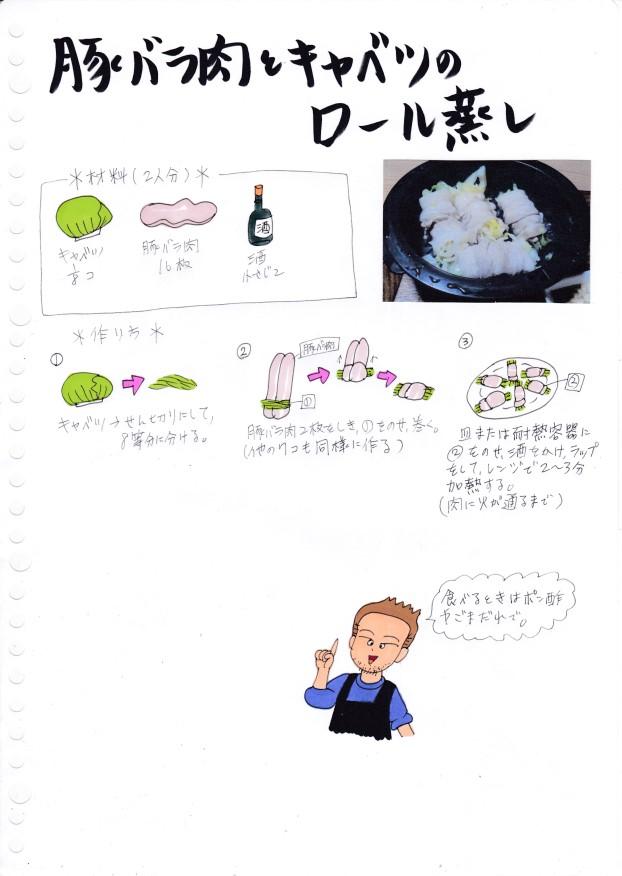 f:id:umenomi-gakuen:20201130140700j:plain
