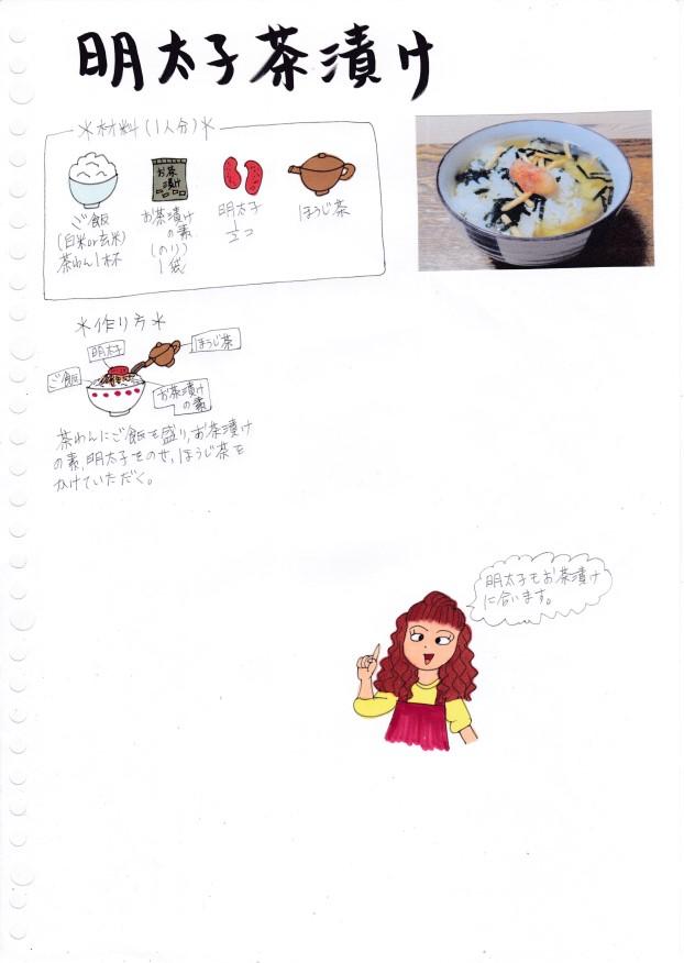 f:id:umenomi-gakuen:20201130143942j:plain