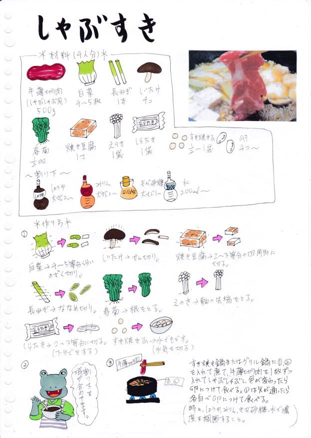 f:id:umenomi-gakuen:20201229142028j:plain