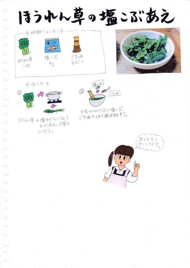 f:id:umenomi-gakuen:20201229183059j:plain