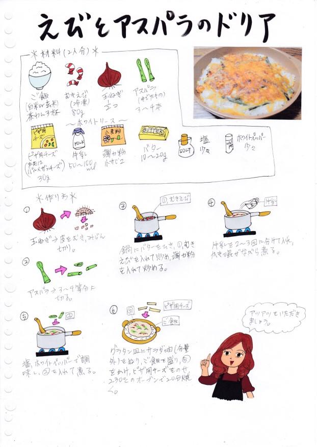f:id:umenomi-gakuen:20201229183809j:plain