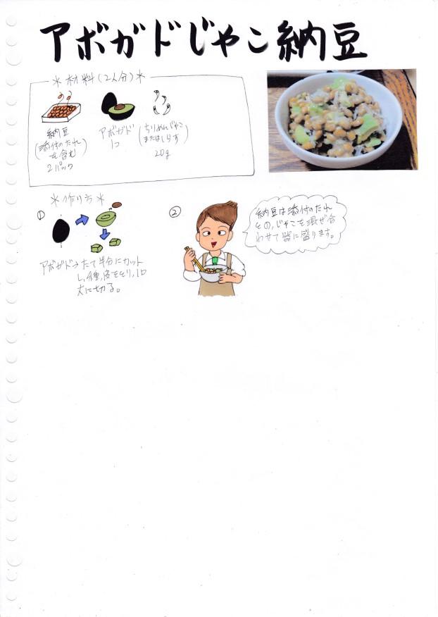 f:id:umenomi-gakuen:20201229191135j:plain