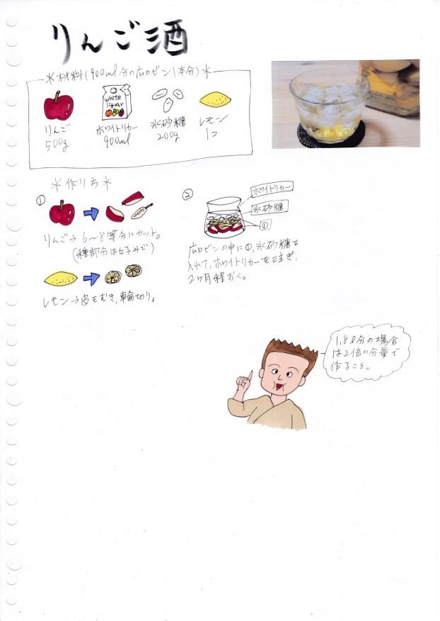 f:id:umenomi-gakuen:20201229191948j:plain