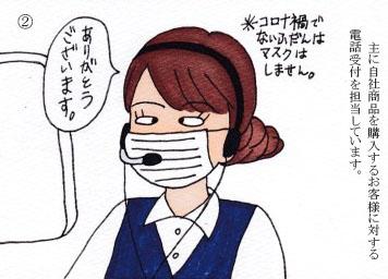 f:id:umenomi-gakuen:20210130160425j:plain