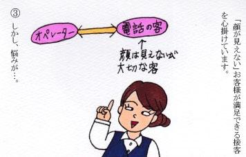 f:id:umenomi-gakuen:20210130160434j:plain