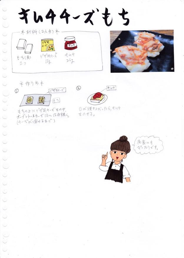 f:id:umenomi-gakuen:20210131214830j:plain