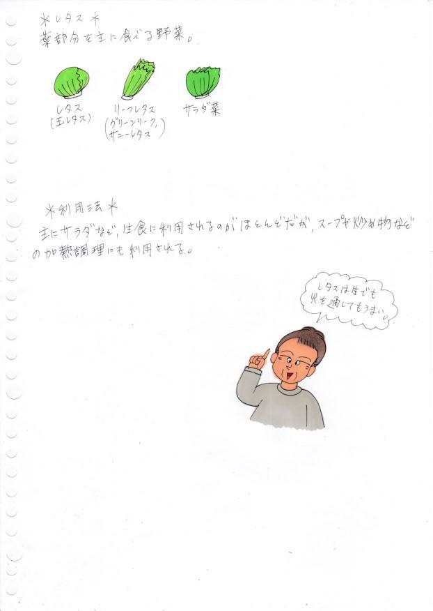 f:id:umenomi-gakuen:20210220005035j:plain