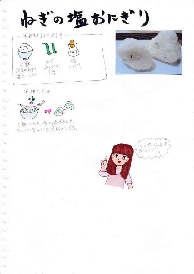 f:id:umenomi-gakuen:20210228202449j:plain