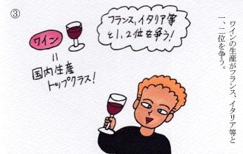 f:id:umenomi-gakuen:20210327000853j:plain