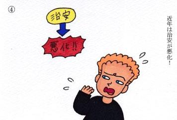 f:id:umenomi-gakuen:20210327000902j:plain