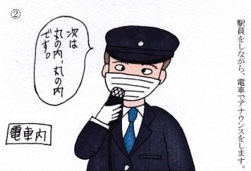 f:id:umenomi-gakuen:20210329142356j:plain