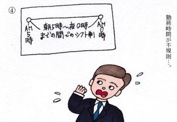 f:id:umenomi-gakuen:20210329142413j:plain