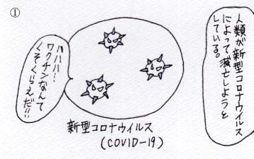 f:id:umenomi-gakuen:20210329145700j:plain