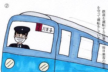 f:id:umenomi-gakuen:20210429150712j:plain