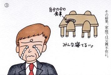 f:id:umenomi-gakuen:20210429153812j:plain