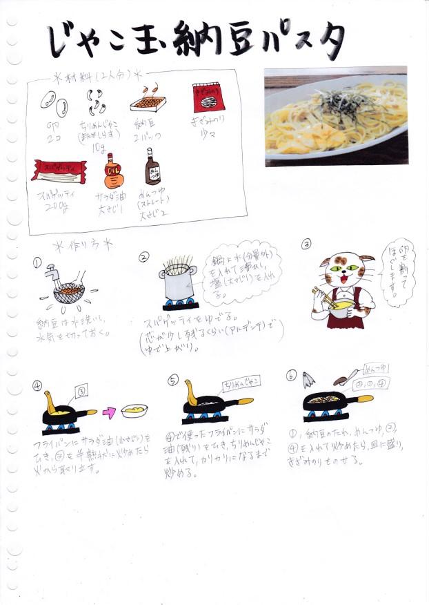 f:id:umenomi-gakuen:20210430115234j:plain