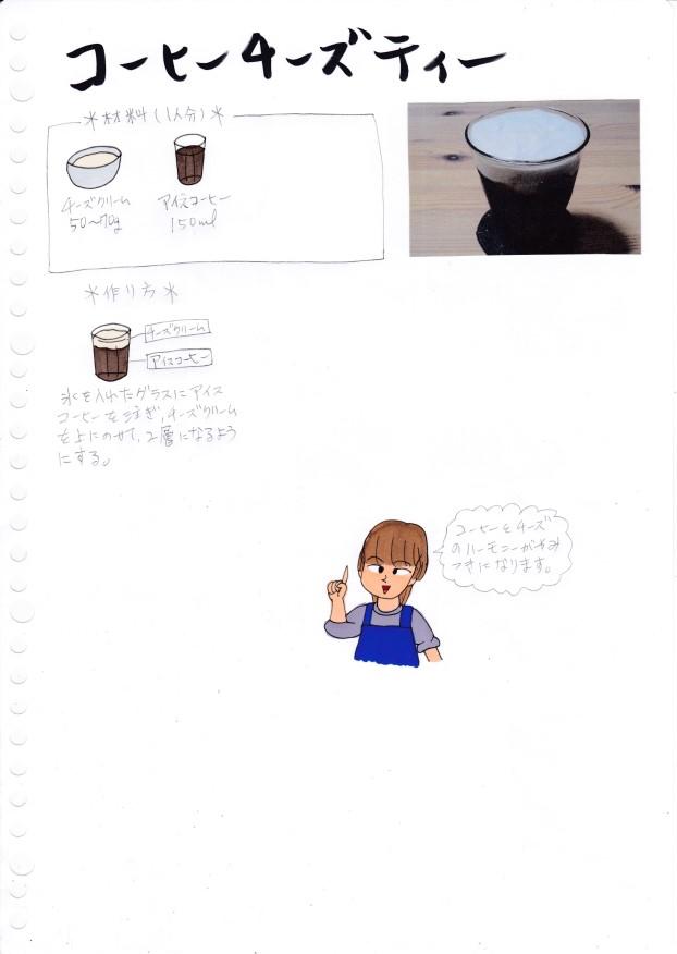 f:id:umenomi-gakuen:20210430121826j:plain