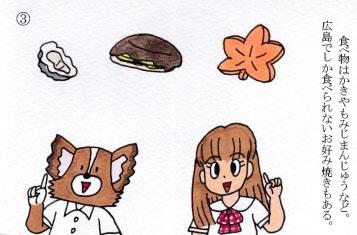 f:id:umenomi-gakuen:20210530233457j:plain