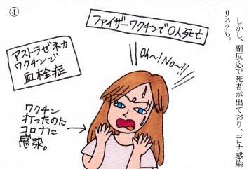 f:id:umenomi-gakuen:20210531004230j:plain