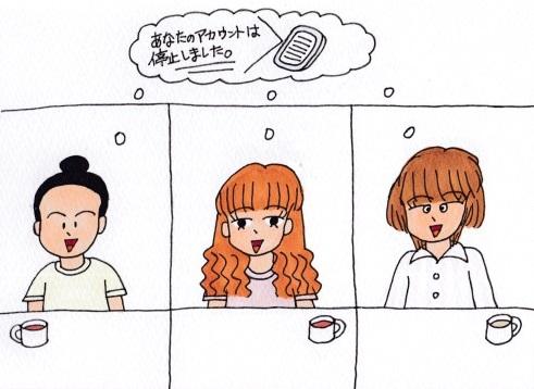 f:id:umenomi-gakuen:20210531033543j:plain