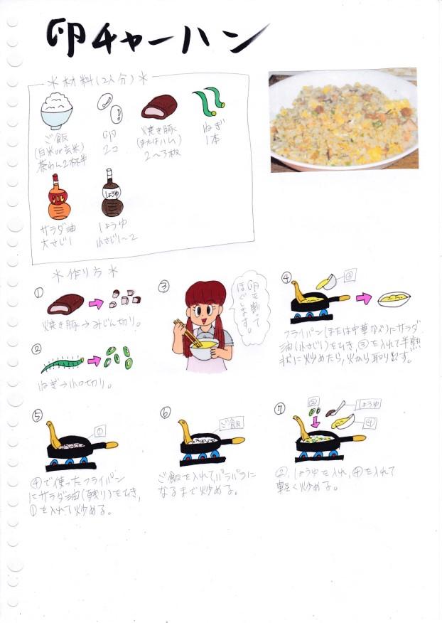 f:id:umenomi-gakuen:20210531114251j:plain