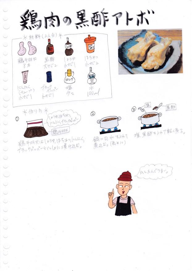 f:id:umenomi-gakuen:20210531144655j:plain