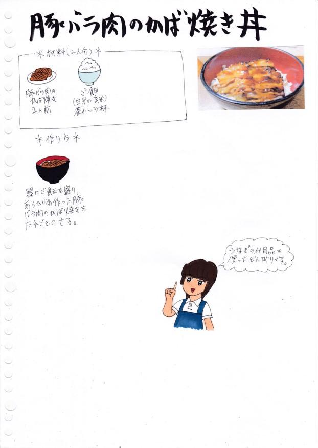 f:id:umenomi-gakuen:20210630135204j:plain