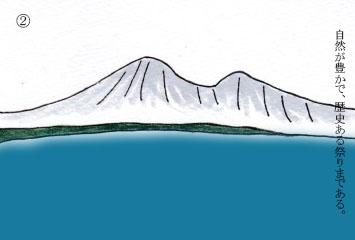 f:id:umenomi-gakuen:20210730153148j:plain