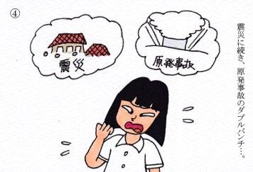 f:id:umenomi-gakuen:20210730153205j:plain