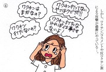 f:id:umenomi-gakuen:20210730182855j:plain