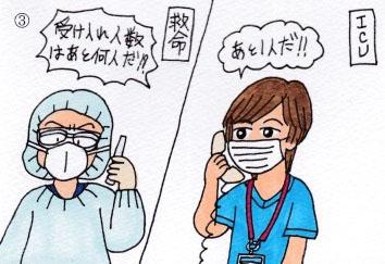 f:id:umenomi-gakuen:20210828180217j:plain