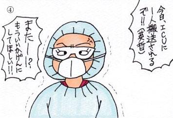 f:id:umenomi-gakuen:20210828180226j:plain