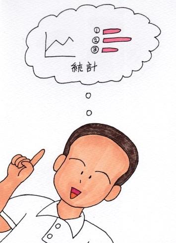 f:id:umenomi-gakuen:20210830133939j:plain