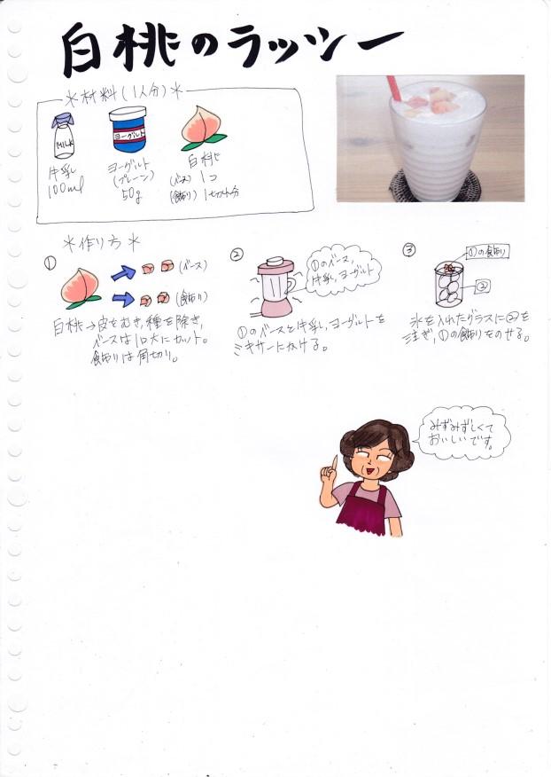 f:id:umenomi-gakuen:20210831111241j:plain