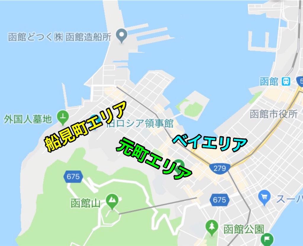 f:id:umenonotabi:20190105005804j:plain