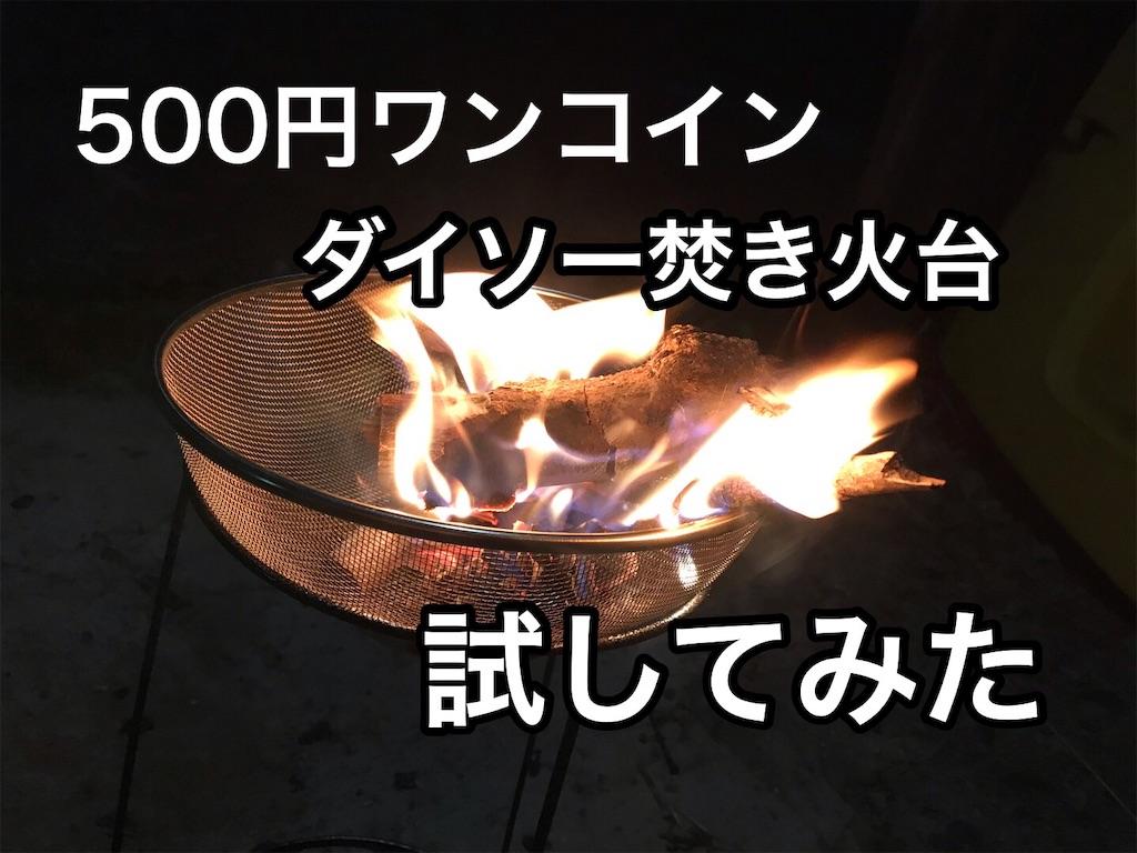 f:id:umenonotabi:20190111225935j:image