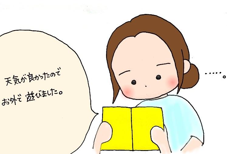 20180710035127