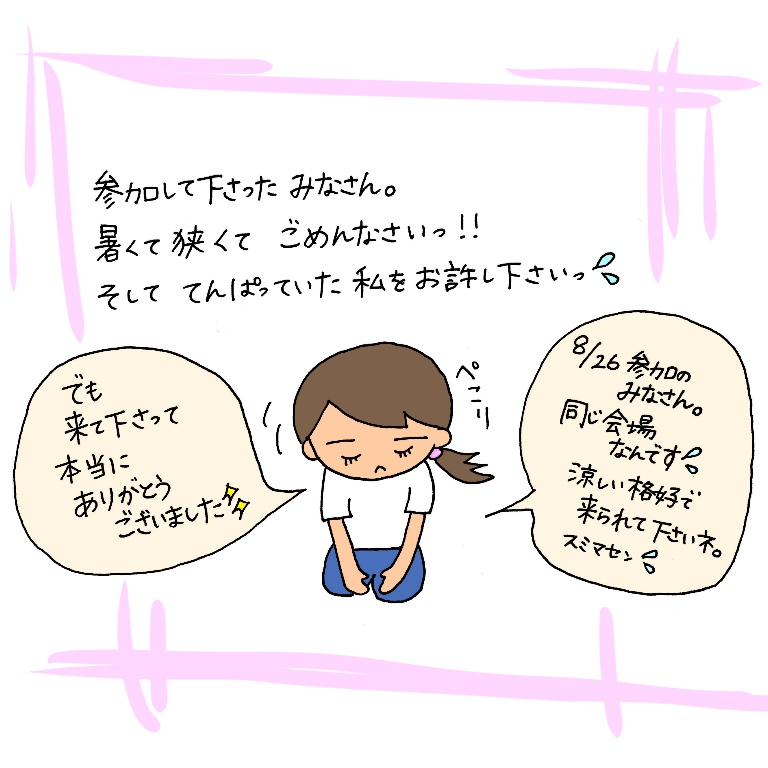 f:id:umesensei:20180820211911p:plain