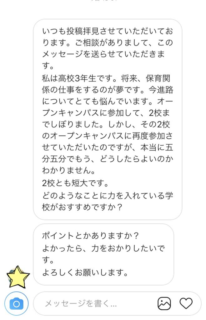 f:id:umesensei:20180822214441p:plain