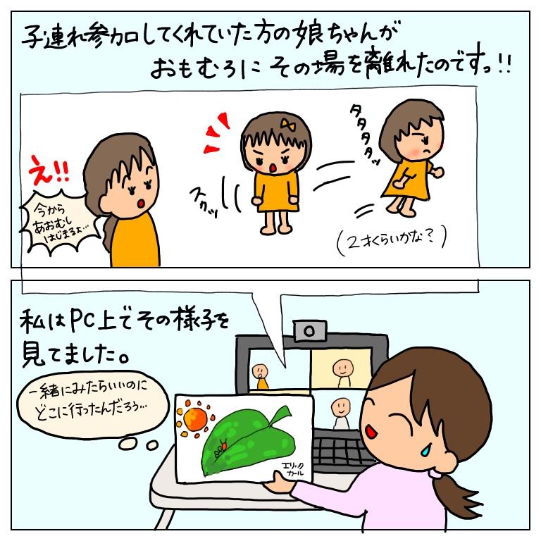 f:id:umesensei:20181105202632j:plain