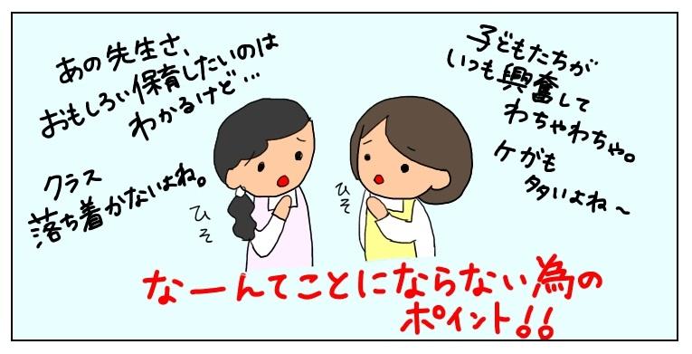 f:id:umesensei:20181105204221j:plain