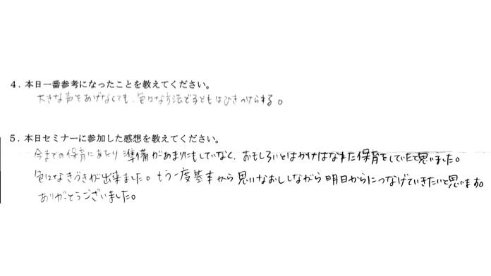 f:id:umesensei:20181114151238j:plain