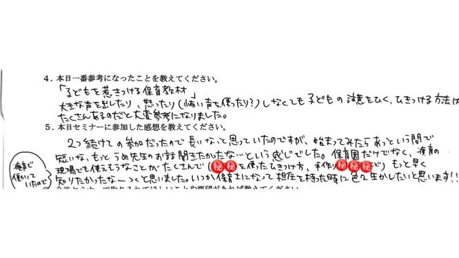 f:id:umesensei:20181114152653j:plain